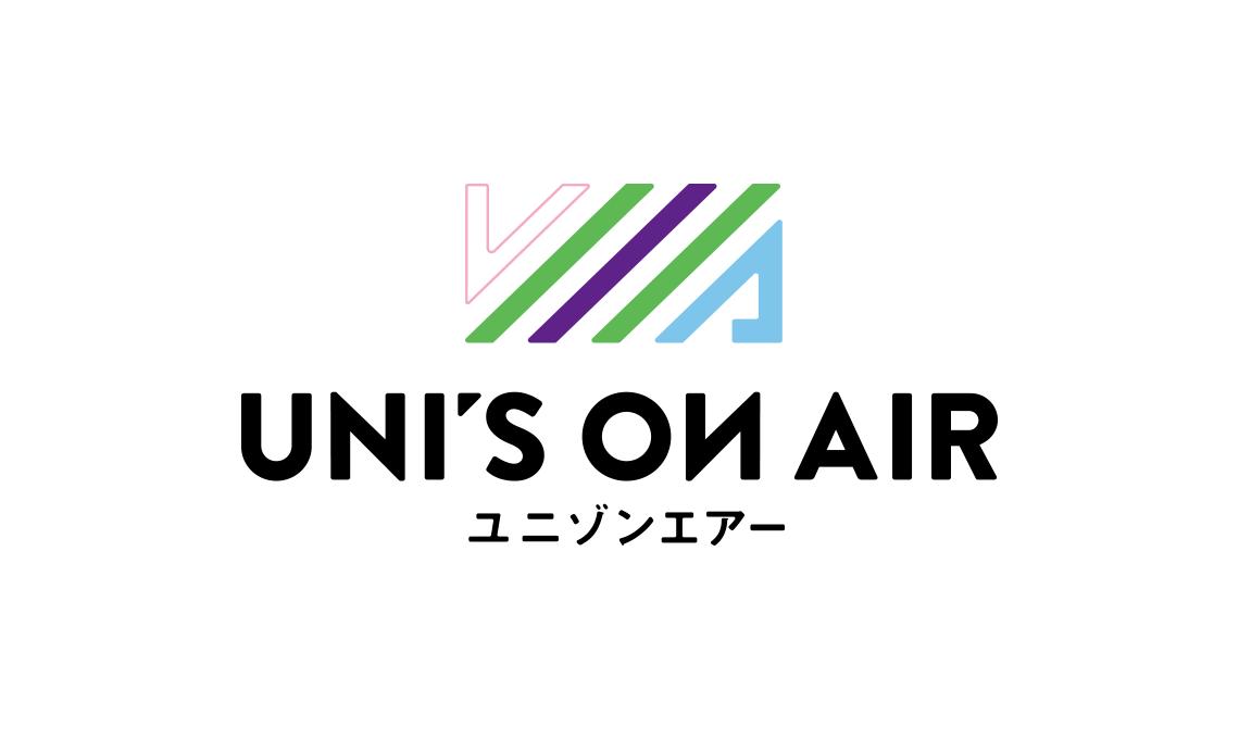 UNI'S ON AIR